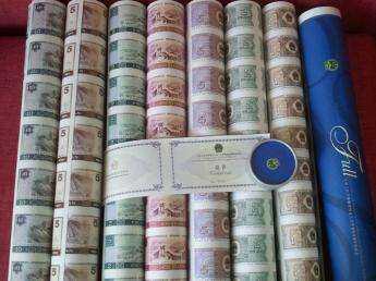 连体钞中的钞王人民币大炮筒最新价格令人惊叹