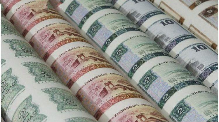 第四套人民币整版连体钞值多少钱,第四套人民币整版连体钞最新价格表