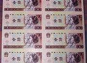 人民币整版纪念钞珍惜号码拍出天价