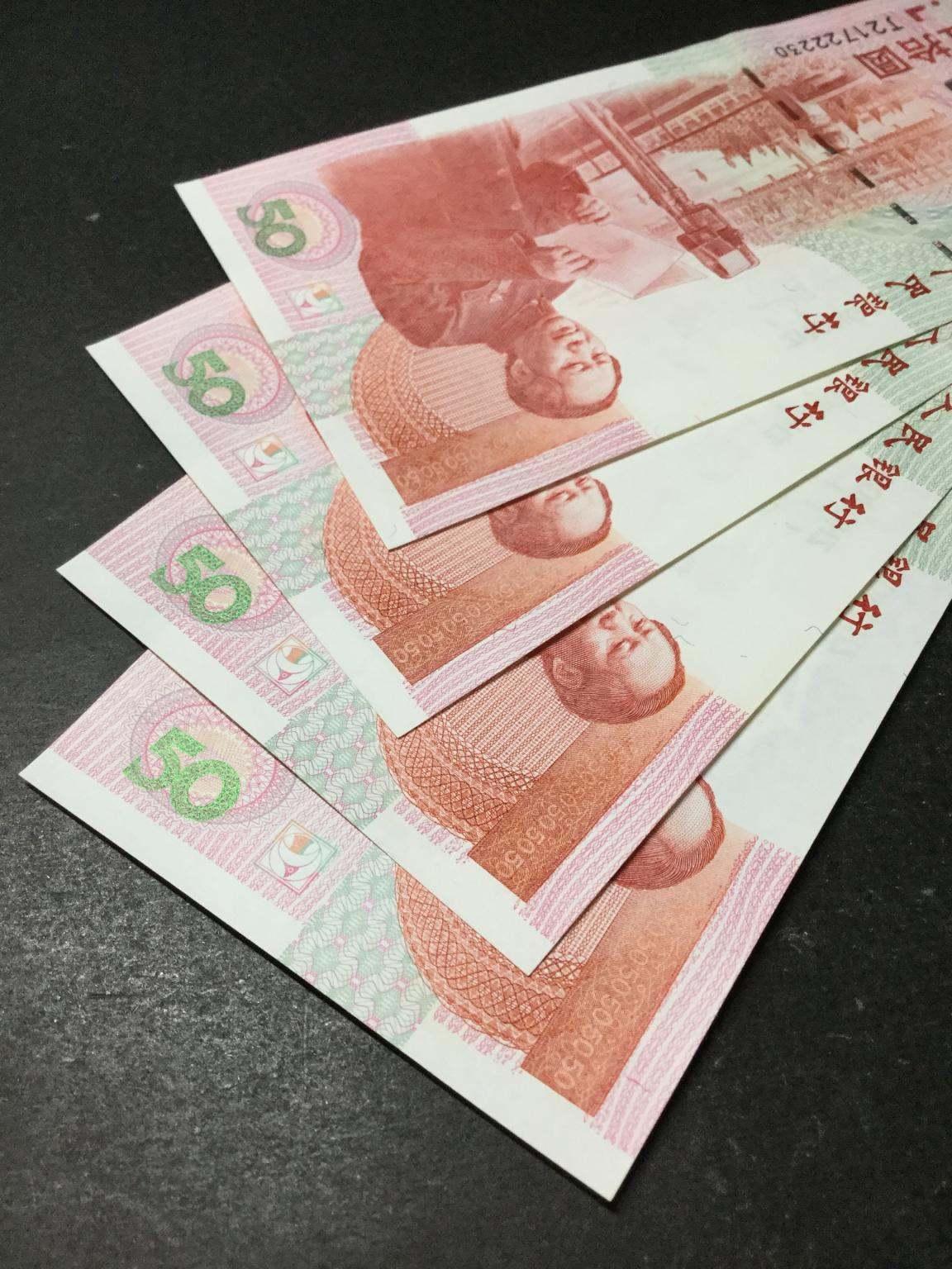 建国钞最新价格