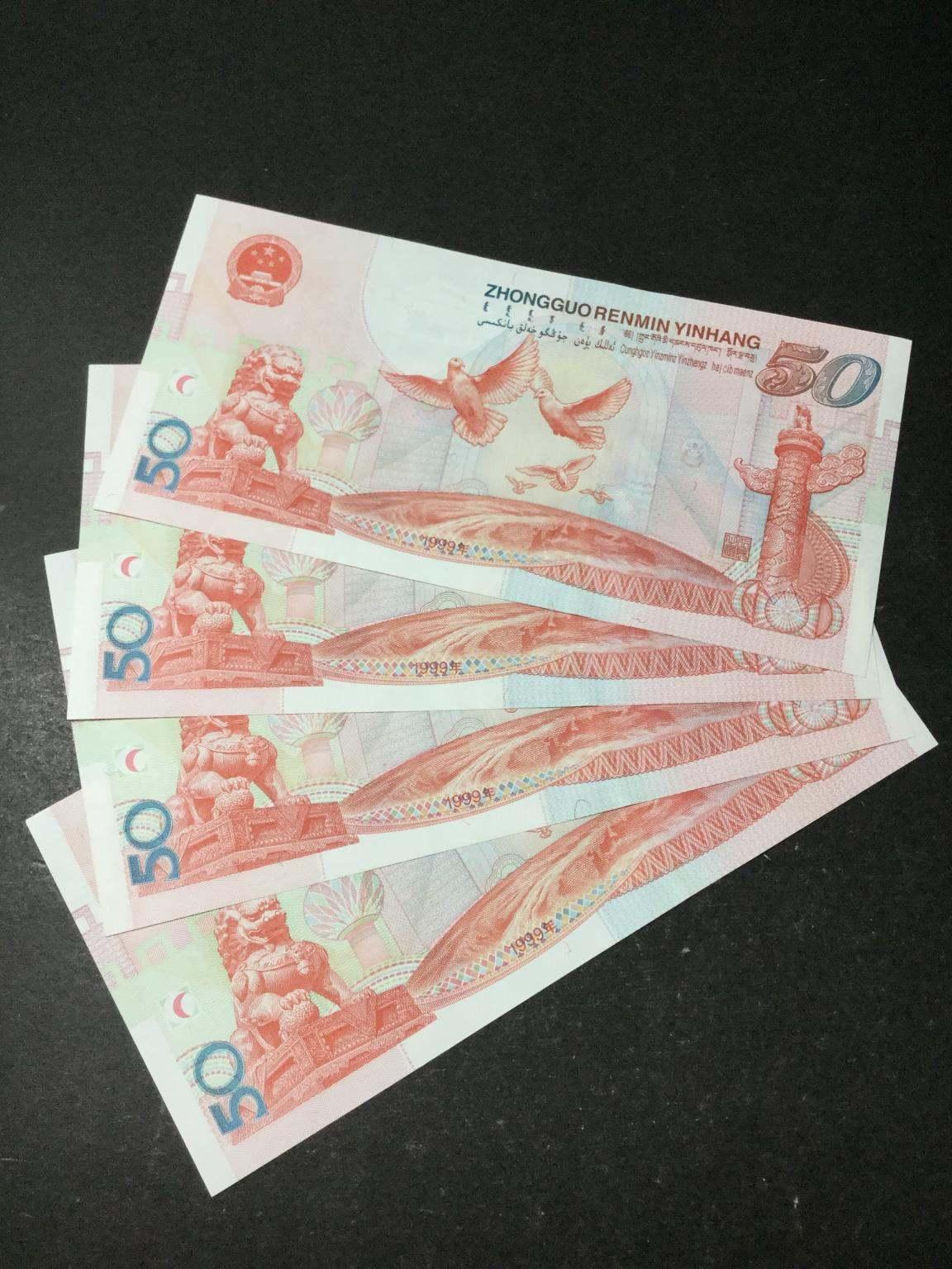 建国钞市场回收价格