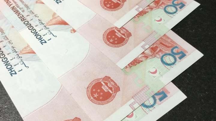 50元建国钞价格是多少钱