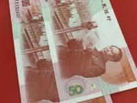 50周年建國鈔回收價格