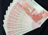 建國鈔50元價格走向 如何鉴别建国钞