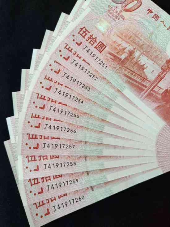 建国钞价格