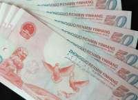 建国紀念鈔值多少钱