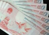 1999建国50元钞回收价格及投资浅析