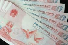 1999年开国大典纪念钞价格和鉴定分析