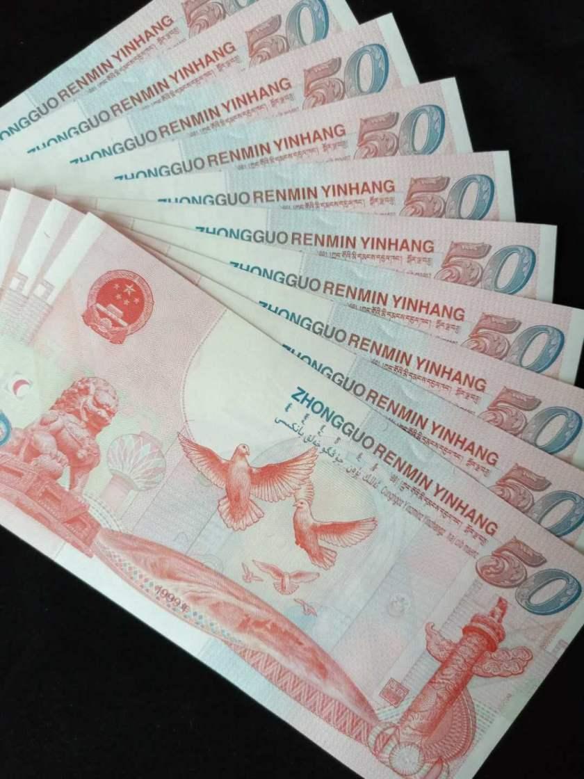 五十元建国钞价格    建国钞收藏价值分析
