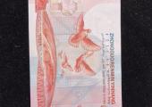 50元建国钞收藏价格及收藏潜力