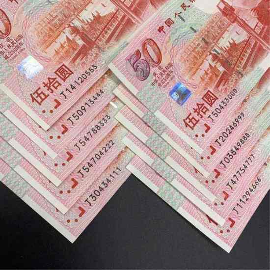 50周年建国钞发行量  建国钞回收价格