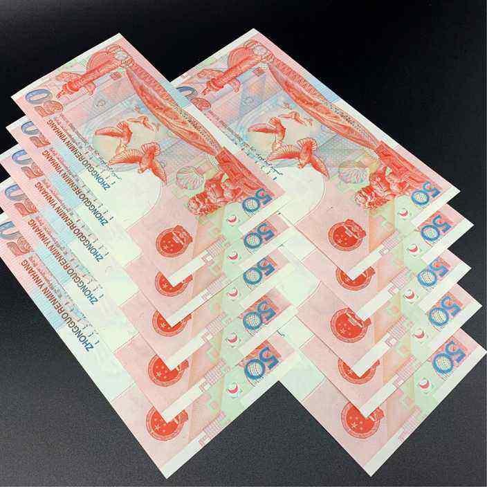 50周年建国钞最新价格
