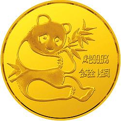 1982版1盎司圆形熊猫纪念金币