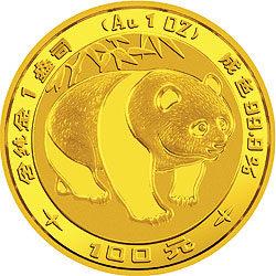 1983年版1盎司圆形熊猫纪念金币