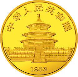 1982版1/10盎司圆形熊猫纪念金币