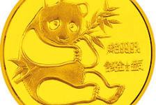 1982版1/2盎司圆形熊猫纪念金币