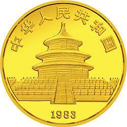1983版1/2盎司圆形熊猫纪念金币