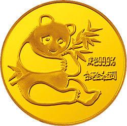 1982版1/4盎司圆形熊猫纪念金币