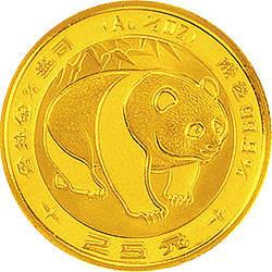 1983版1/4盎司圆形熊猫纪念金币