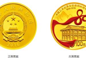 黄河文化纪念币第一组5盎司金币设计精美,是不可多得的币中佳品
