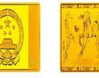 鑒賞第四組中國京劇藝術系列彩色金銀紀念幣  其行情還能持續高漲嗎?