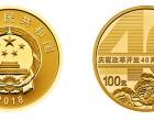女媧補天1/2盎司金幣詳情 第一組女媧補天金幣詳解