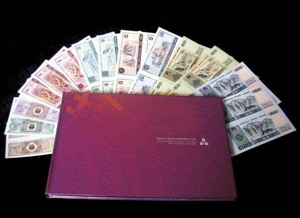 康银阁连体钞珍藏册回收价格