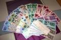 第四套人民币连体钞全套