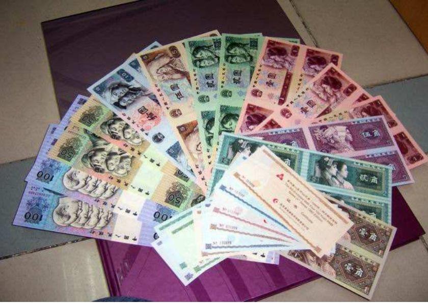 康银阁连体钞最新价格是多少 康银阁连体钞有什么收藏价值