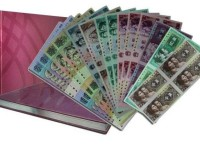 第四版人民币四连体大全套最新价格 数量竟然这么少!