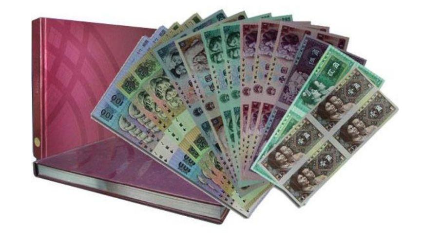 第四套人民币80版50元四连体钞价格及投资前景