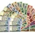 康银阁第四套4连体钞价格及行情分析
