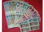 康银阁四连体纪念钞在市场上的回收价格是多少