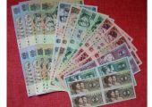 康银阁四连体大全套价格不断上涨!可谓是连体钞中的标杆!