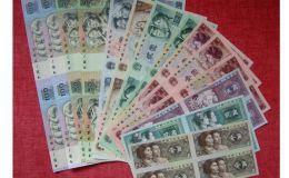 第四套人民币四连体大全套(康银阁)值多少钱?康银阁四版币四连