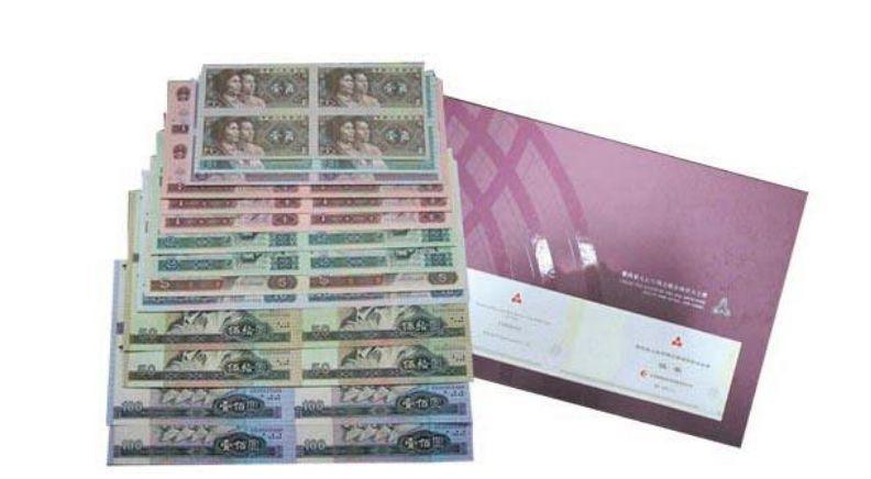 康银阁四连体钞价格值多少钱及收藏优势