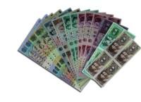 第四套人民币四连体大全套价格上涨幅度不断攀升!