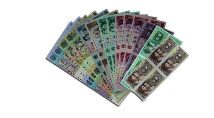康银阁第四套连体钞最新价格