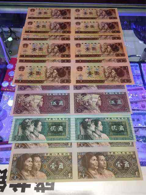第四套人民币康银阁四连体大全套价格 想要收藏就趁现在!