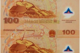双龙纪念钞的收藏价值