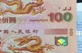 双龙钞的最新市场动态