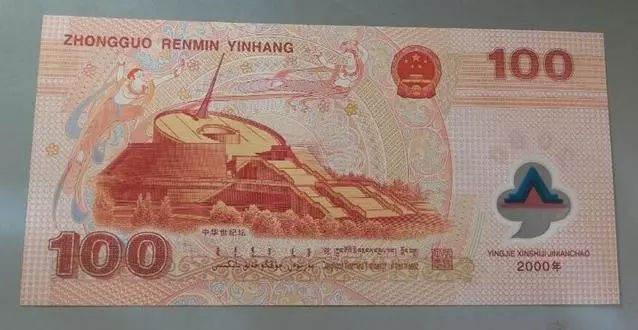 新世纪龙钞新价格 为什么龙钞那么受人欢迎