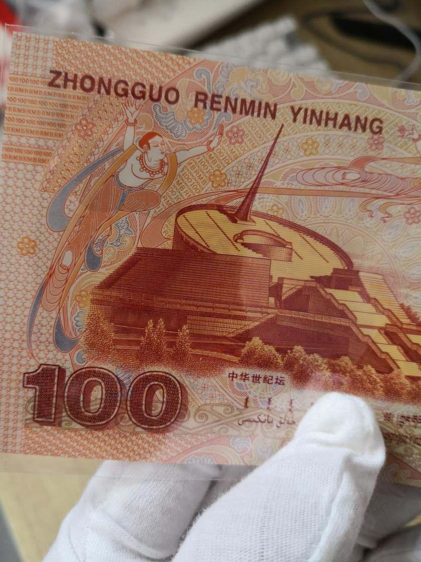 100元纪念龙钞价格值多少钱 龙钞值不值得收藏