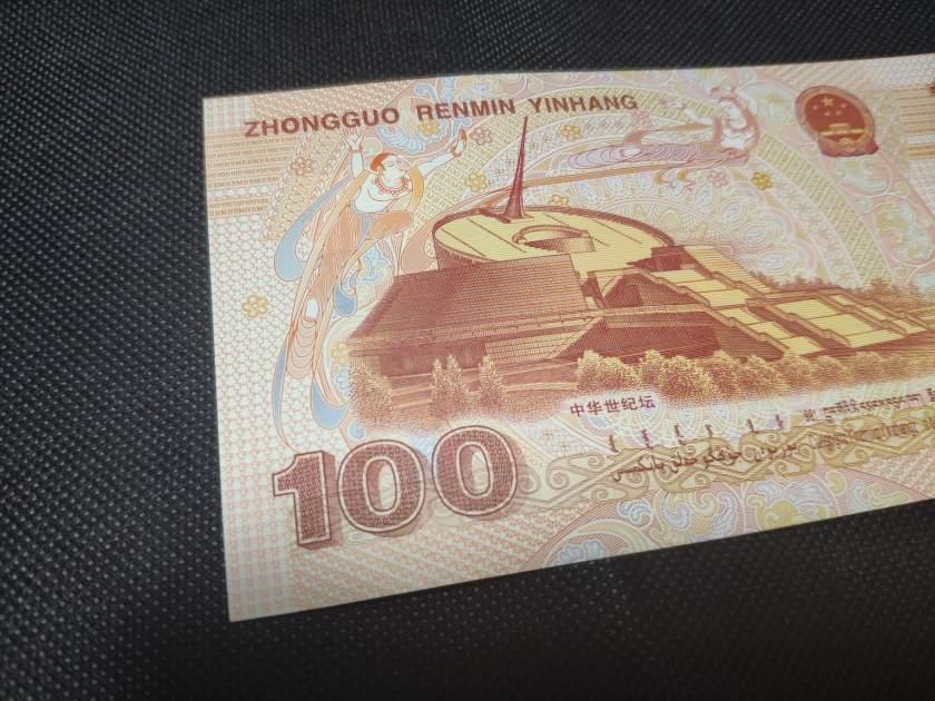 2000年100元龙钞价格是多少钱