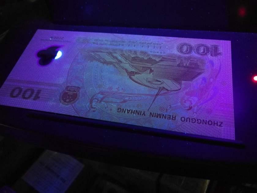 千禧龙钞纪念钞价格上涨空间非常大 值得大家期待!