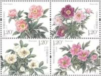 新邮预报:2019-9《芍药》特种邮票