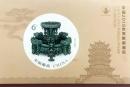 重磅!《中国2019世界集邮展览》纪念邮票样稿亮相