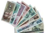 北京回收旧版人民币  北京钱币交易市场 北京收购旧版钱币纪念钞连体钞