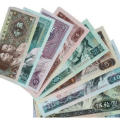 北京回收旧版人民币 北京回收旧版钱币纪念钞连体钞