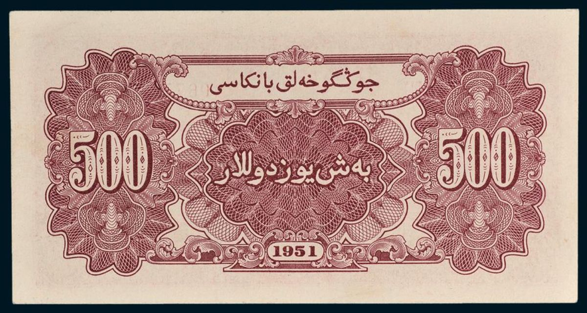 第一套人民币10000元骆驼队价格,第一套人民币10000元骆驼队价值分析